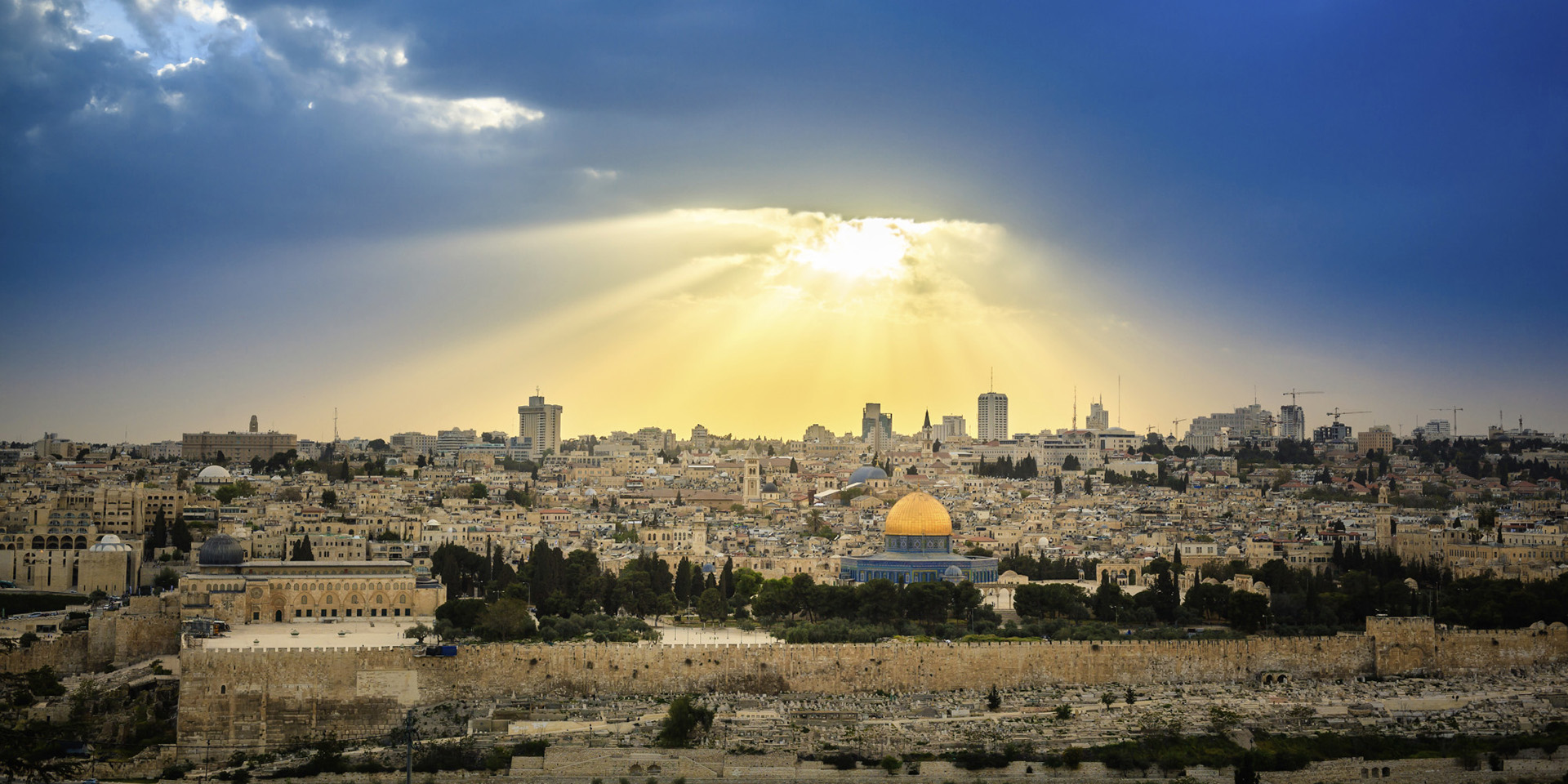 a description of jerusalem located in the heart of israel Jerusalem is in ways emblematic of the israel-palestine conflict itself at its heart lies the tussle over who gets to control the ancient city that is sacred to jews, muslims and christians.